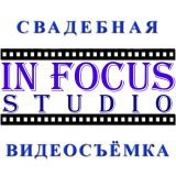 Сергей Горбань (студия In focuS)